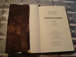 bookcover03