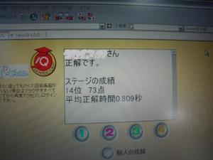 Dsc04558