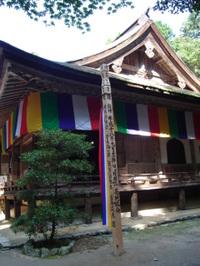 Hyakusaiji01